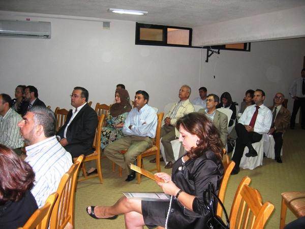 Regional Meeting – Réunion Régionale – Pineland - Oct 2008