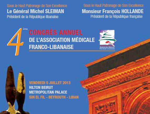 4ème Congrèss Annuel AMFL