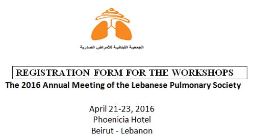 Workshop Registration : Click to Open